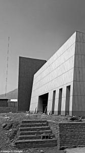 Bastaani Sport Complex